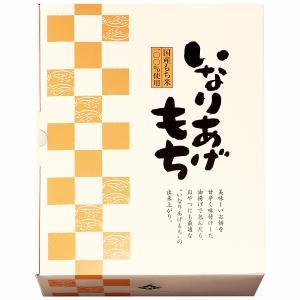 いなりあげもち 化粧箱(6袋) mochikichi 02