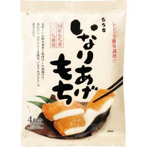 いなりあげもち 化粧箱(6袋) mochikichi 04