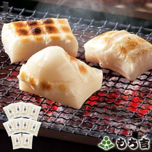 【送料無料】【通販限定】【THE餅】切り餅おまとめセット(10袋) mochikichi