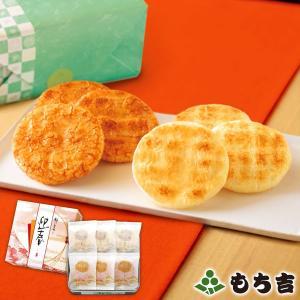 (※期日指定1月18日まで)【年末年始限定】餅のおまつり  迎春缶