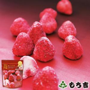 (※期日指定2月14日まで)苺deショコラ 袋入り 〜バレンタインシール付