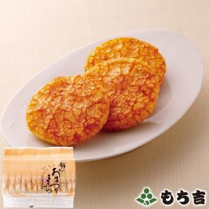 餅のおまつりこまち 詰替パック しょうゆ味|mochikichi