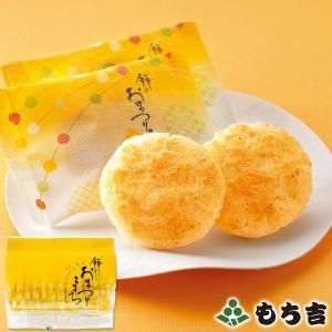 餅のおまつりこまち 詰替パック コーンポタージュ味|mochikichi