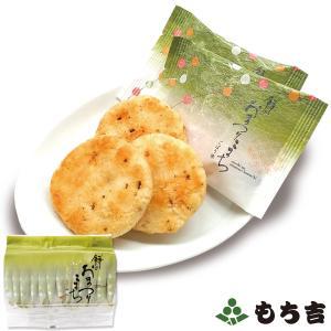 餅のおまつりこまち 詰替パック ごぼう味|mochikichi
