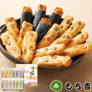 (※期日指定8月31日まで)ふくよか餅詰合せ 小缶|mochikichi