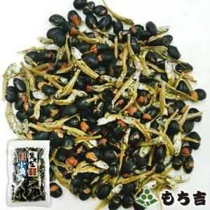 黒大豆と小魚