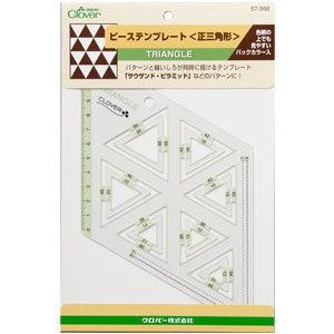 ピーステンプレート 正三角形 クロバー