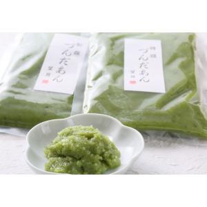枝豆の王様、「だだちゃ豆」入り 特選ずんだあん500g|mochizuki-seianjo|02