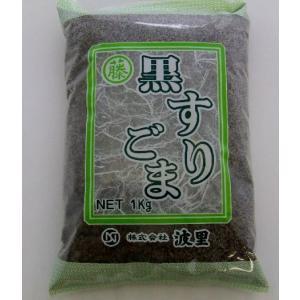 黒細すりごま 1kg|mochizuki-seianjo