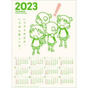 チコちゃんに叱られる! カレンダー2021