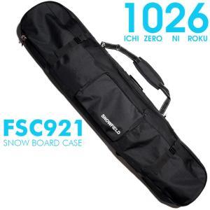 スノーボード バッグ ケース 1026 FSC921 3WAYタイプ スノーボード スノボ スノボー...