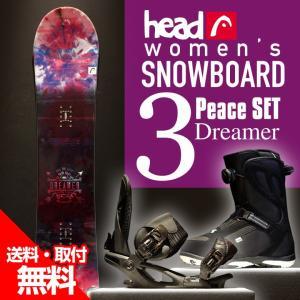 ヘッド スノーボード 3点セット レディース head ST...