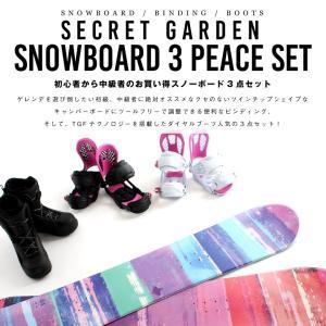 2017 NEW MODEL スノーボード 3点セット レディース 送料無料 SECRET GARDEN/BRIDGE スノボ 初心者|mocomocotown|02
