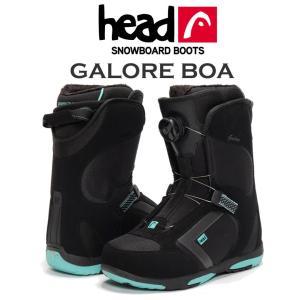 2017 HEAD ヘッド /GALORE BOA BOOTS 単品ブーツ レディース スノーボード|mocomocotown