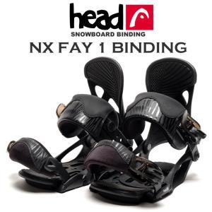 2017 HEAD ヘッド NX FAY ONE BINDING 単品 ビンディング レディース スノーボード|mocomocotown