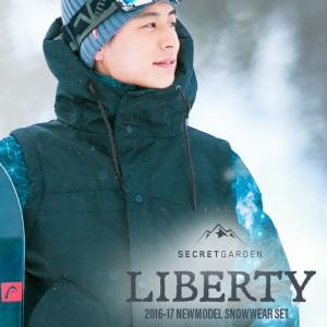 スノーボードウェア スキーウェア メンズ スノボウェア 上下セット ジャケット パンツ ベスト SECRET GARDEN LIBERTY 2016-2017 送料無料|mocomocotown