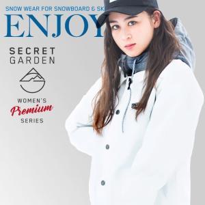 Kスノーボードウェア レディース スキーウェア スノボウェア 上下セット ジャケット パンツ SECRET GARDEN ENJOY 2018-2019