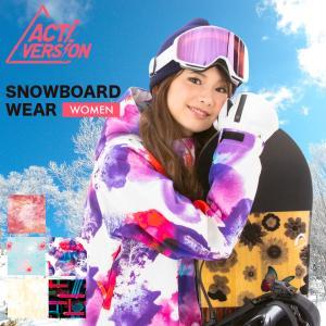 スノーボードウェア レディース スキーウェア スノボウェア 上下セット ジャケット パンツ ACTIVERSION 2018-2019 新作