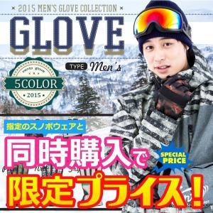 まとめ買い専用商品 16'ventスノーグローブ メンズ スノーボード スキー スノーグローブ 手袋 スノボ スノボー