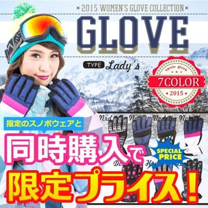 まとめ買い専用商品 16'ventスノーグローブ レディース スノーボード スキー スノーグローブ 手袋 スノボ スノボー