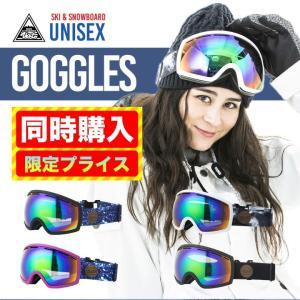まとめ買い専用商品 予約販売 スノーボード スキー ゴーグル ユニセックス 18'vent スノーゴーグル 18アクセ|mocomocotown