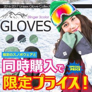まとめ買い専用商品 新作 2016-2017vent スノーグローブ ユニセックス メンズ レディース男女兼用 ミトン スノーボード スキー スノーグローブ 手袋 スノボ