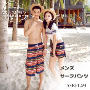 サーフパンツ メンズ 水着 リゾート水着 男性 男性用 みずぎ ミズギ mizugi 15SRF12M ゆうパケ対応|mocomocotown