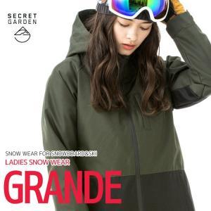 スノーボードウェア レディース スキーウェア スノボウェア ...