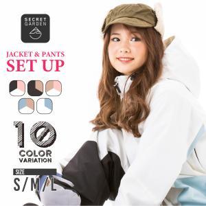スノーボードウェア レディース スキーウェア スノボウェア 上下セット ジャケット パンツ SECRET GARDEN ENJOY 2017-2018 新作|mocomocotown