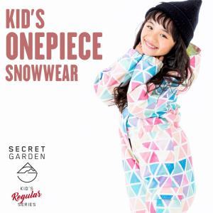 スキーウェア キッズ ジュニア スノーウェア 子供用 男の子 女の子 サイズ調整  つなぎ ワンピース 雪遊び SECRET GARDEN 2017-2018 送料無料|mocomocotown