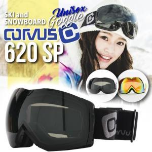 予約販売 スノーボード スキー ゴーグル レディース 眼鏡対応 ミラーレンズ 18'corvus スノーゴーグル620SP 18アクセ|mocomocotown