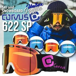 予約販売 スノーボード スキー ゴーグル ユニセックス 男女兼用 眼鏡対応 ミラーレンズ 18'corvus スノーゴーグル622SP 18アクセ|mocomocotown