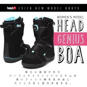 送料込 2016 HEAD ヘッド GENIUS BOA レディースブーツ 送料無料 ダイアル式ブーツ ボア|mocomocotown