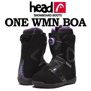 送料込 2017 HEAD ヘッド ONE WMN BOA レディース ブーツ スノーボード BOAダイヤル ブーツ|mocomocotown