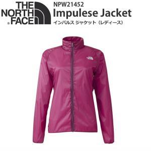 THE NORTH FACE(ノースフェイス)Impulse Jacket インパルス ジャケット(レディース) NPW21452 ノースフェイス アウター ランニング|mocomocotown