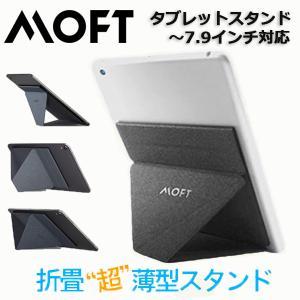 【公式】MOFT X タブレット ミニ mac book iPad mini switch PC 置...