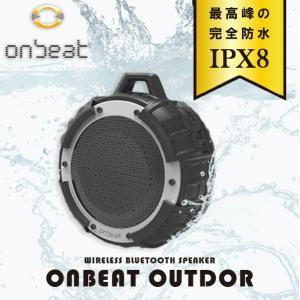ワイヤレススピーカー 完全防水 アウトドア Bluetooth IPX8 キャンプ BBQ ドライブ...