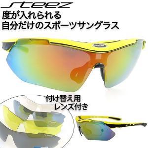 steez サングラス スポーツ メガネ 度入り 偏光レンズ サイクリング ゴルフ 釣り ゴーグル