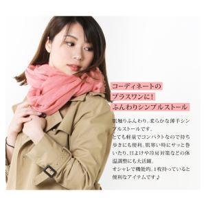 ストール 大判 春 夏 春夏 結婚式 ふんわり レディース メンズ マフラー 薄手 mode-csc 02