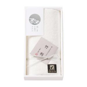 繊細な肌触りの泉州タオル。内祝いや引き出物におすすめです。 生産国:日本 素材・材質:綿100% 商...