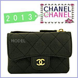 シャネル CHANEL 財布 新作 2013 カードケース マトラッセ 小銭入れ A69080|model