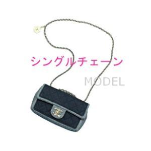 シャネル バッグ 新作 チェーンバッグ デニム バイカラー A92215|model|04