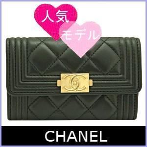 シャネル CHANEL カードケース 名刺入れ 新作 BOYシャネル 黒/ブラック A80603 model
