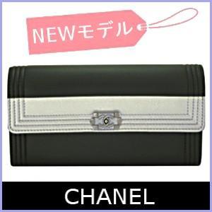 シャネル CHANEL 財布 レディース 長財布 ボーイシャネル A80744|model
