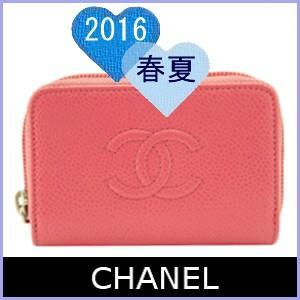 シャネル コインケース 小銭入れ 2016 新作 キャビアスキン ピンク A68890|model