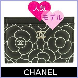 シャネル CHANEL 名刺入れ カードケース 2016 新作 カメリア 限定 黒×白 A82286 model