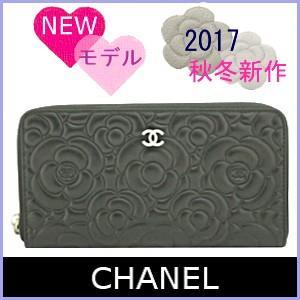 シャネル CHANEL 財布 新作 2017 秋冬 長財布 ...