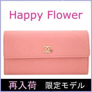 """ココマークに白のお花モチーフがONされた""""ハッピー・フラワー""""の長財布が再入荷しました。 現在海外で..."""