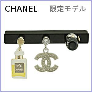 シャネル CHANEL イヤホンジャックアクセサリー  モバイルアクセサリー A63398|model