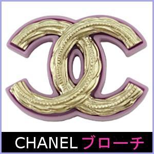 404c9394c5ba シャネル CHANEL ブローチ アクセサリー ココマーク ライトパープル×ゴールド A85899 model ...